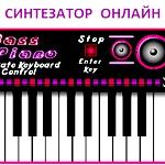 Синтезатор онлайн