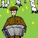 В лесу прифронтовом ноты