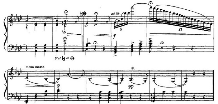 Сентиментальный вальс ноты